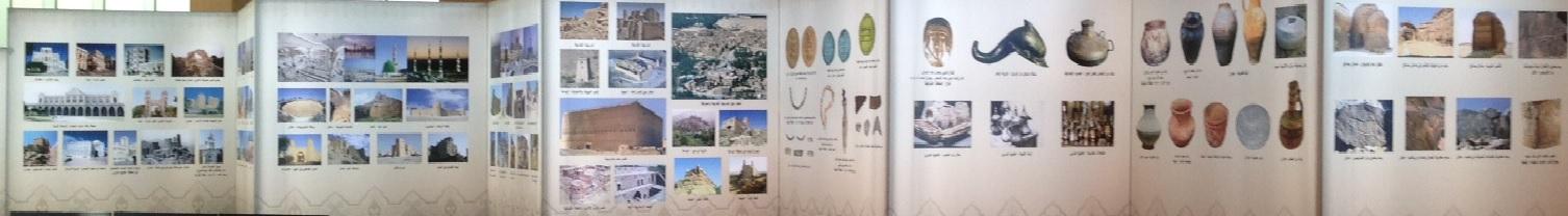 لمحات من تاريخ وحضارة الجزيرة... - بعض الصور المعروضة في المتحف